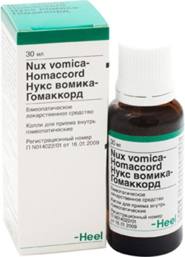 Нукс вомика гомаккорд гомеопатические препараты хель для кошек и собак инструкция по применению в ветеринарии