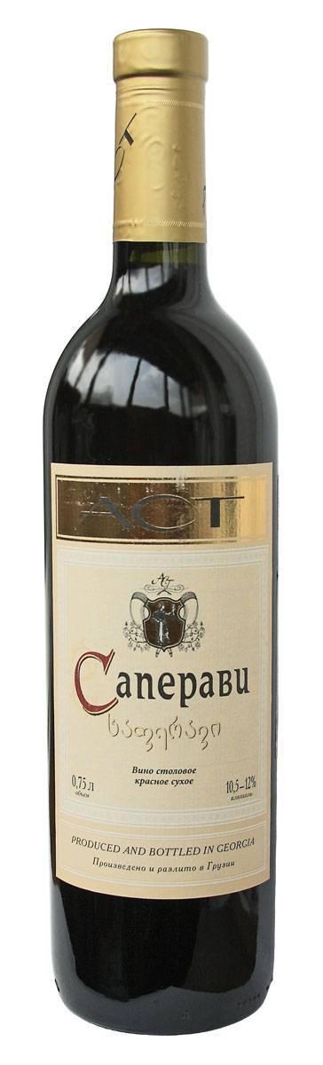 Красное сухое вино саперави: методы приготовления, описание с фото