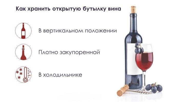 Срок годности коньяка: сколько можно хранить закрытую бутылку, есть ли требования госта к напитку и как долго он не испортится в закупоренной стеклянной емкости?