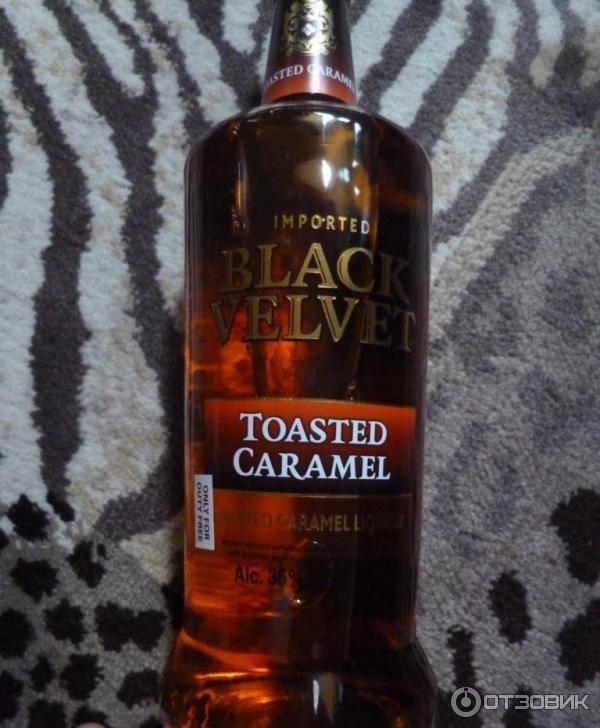Блэк вельвет виски 1 литр 8 лет
