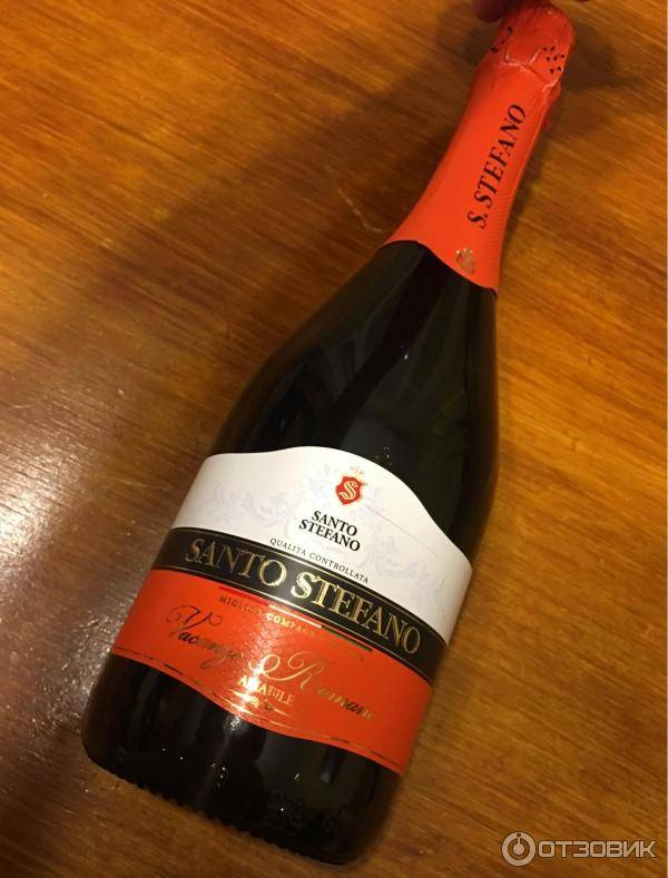 Описание, виды и цена шампанского санто стефано (santo stefano)