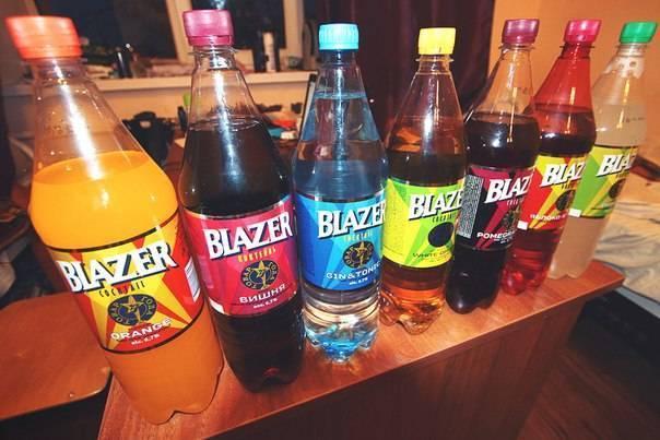 Вкусы блейзеров — история алкоголя