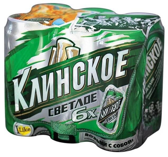 Пиво клинское