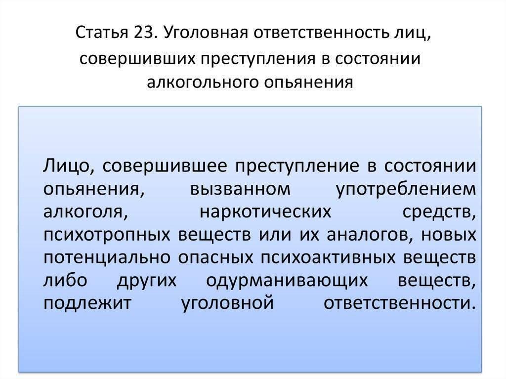 Статья 105 часть 1 уголовного кодекса рф смягчающие обстоятельства