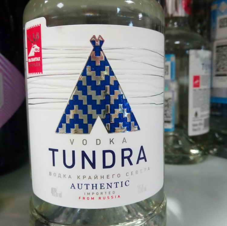 «тундра» - водка превосходного качества