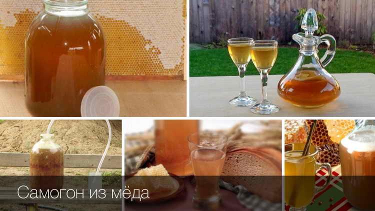 Медовуха крепкая и пивной напиток