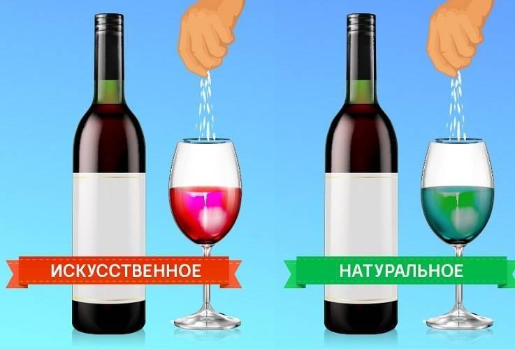 Как проверить вино на натуральность и чем оно полезно