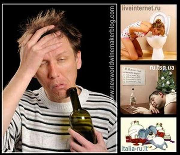 Поможет ли вино от головной боли - лечение