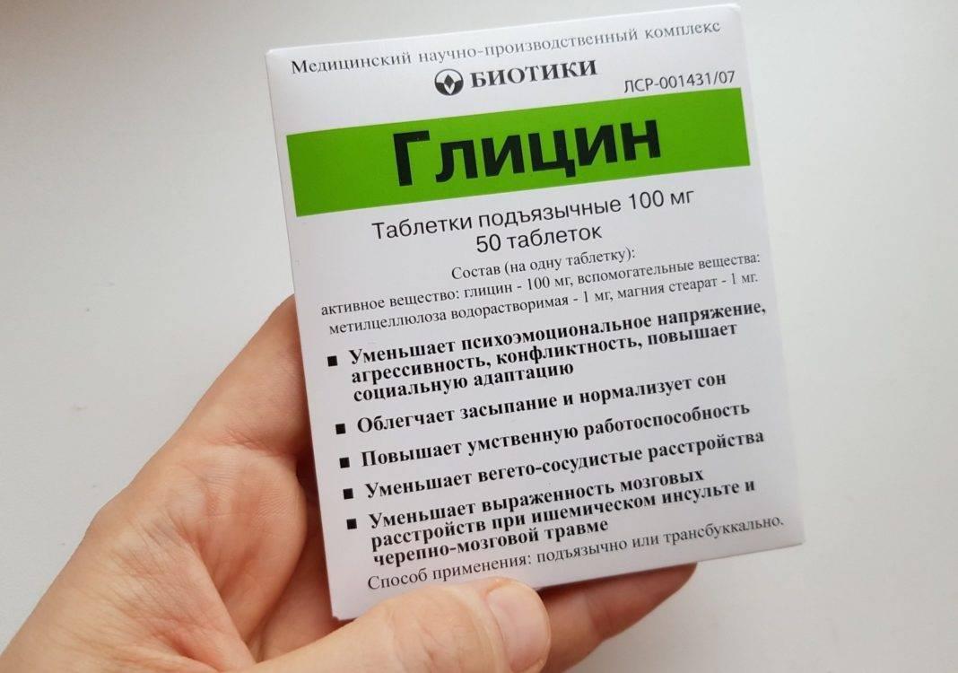 Витамины после запоя или длительного приема алкоголя