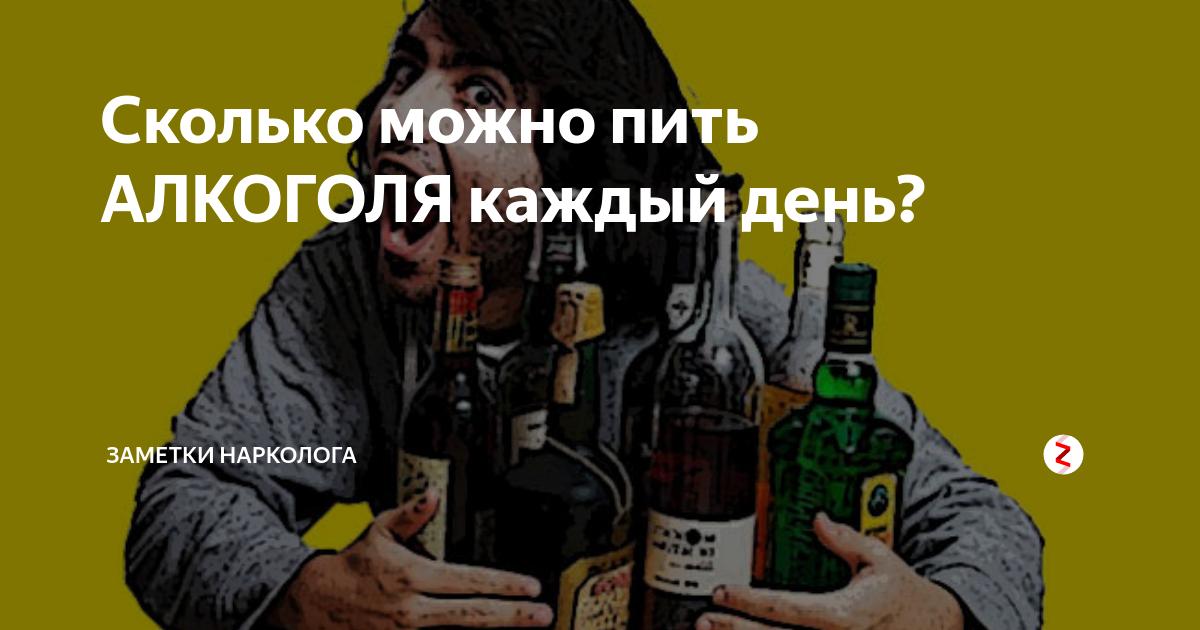Муж пьет каждые выходные: причины и последствия