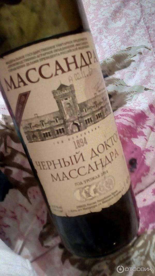 Вино черный доктор - описание, история создания