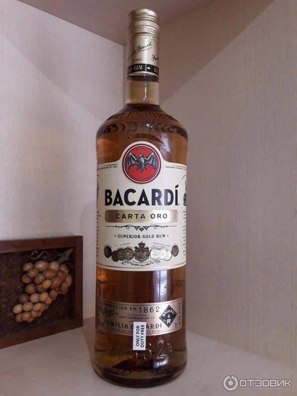 Обзор рома bacardi carta blanca (бакарди карта бланка)