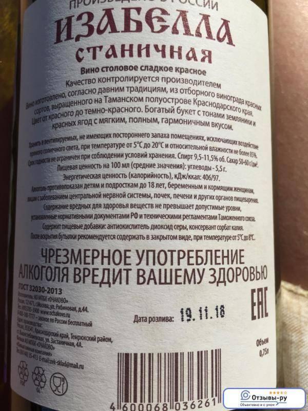 Какое вино лучше: сухое или полусладкое - особенности красных? и белых сортов в [2018], какие из них полезнее и как правильно пить | suhoy.guru