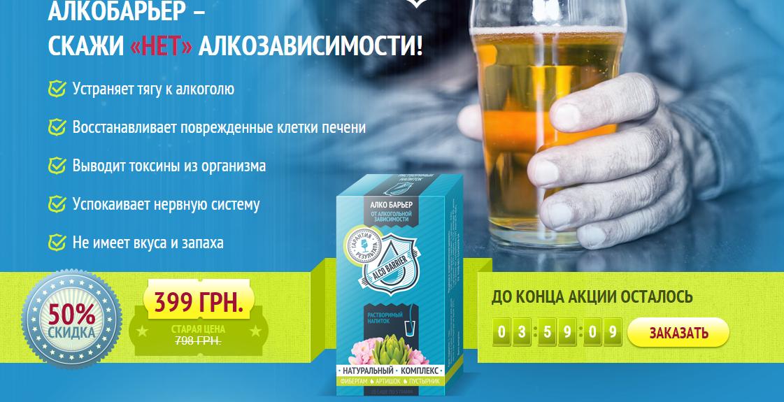 Капли от алкоголизма. названия и цены. таблетки от алкогольной зависимости: отзывы, цены, применение - новая медицина