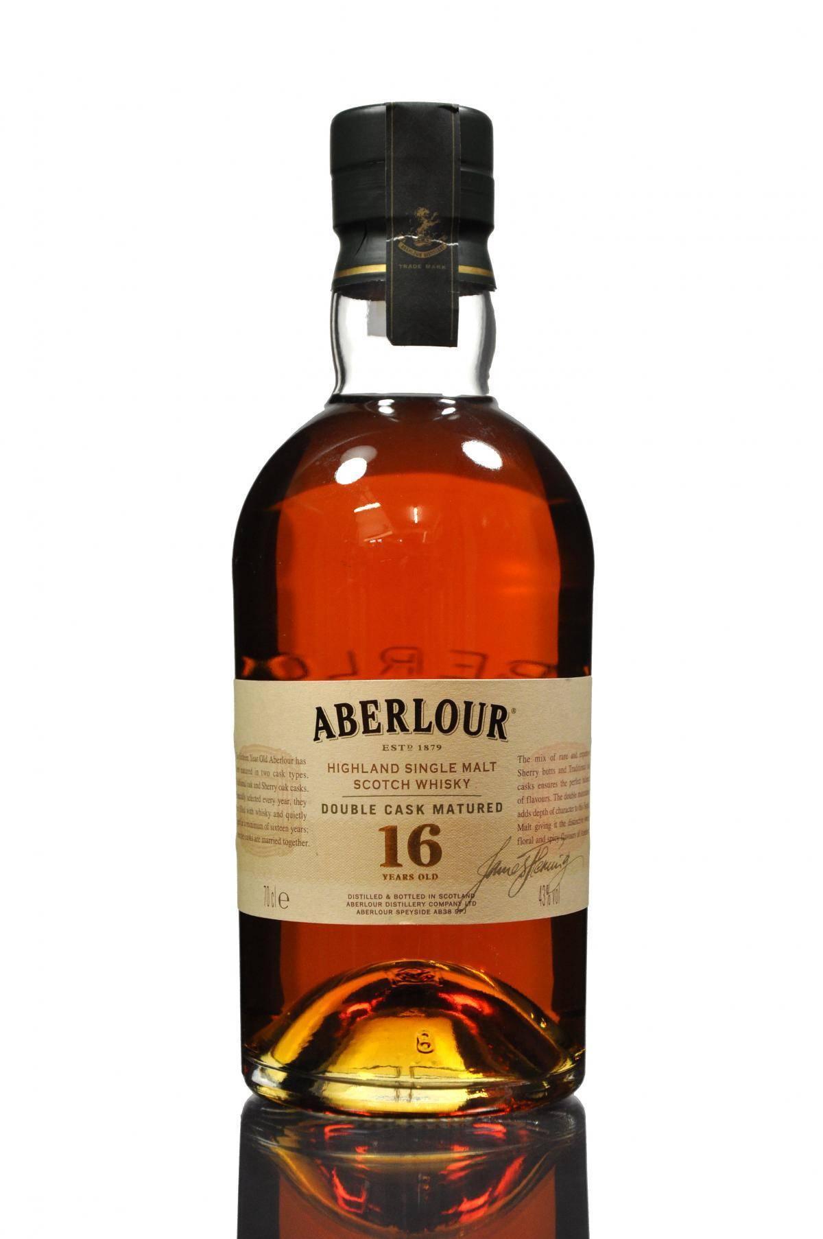 Виски aberlour (аберлауэр): история бренда, особенности технологии и обзол линейки - международная платформа для барменов inshaker