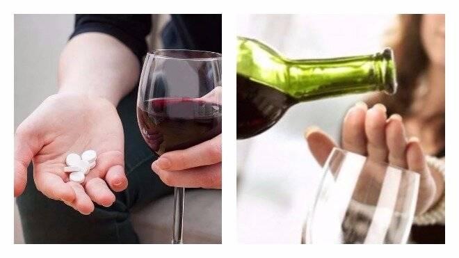 Можно ли употреблять алкоголь при сахарном диабете