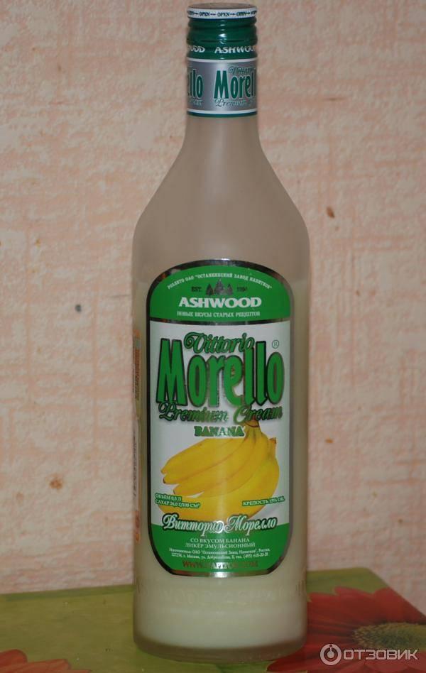 Ликер амаретто: рецепт в домашних условиях, как и с чем пить, коктейли, состав, цена