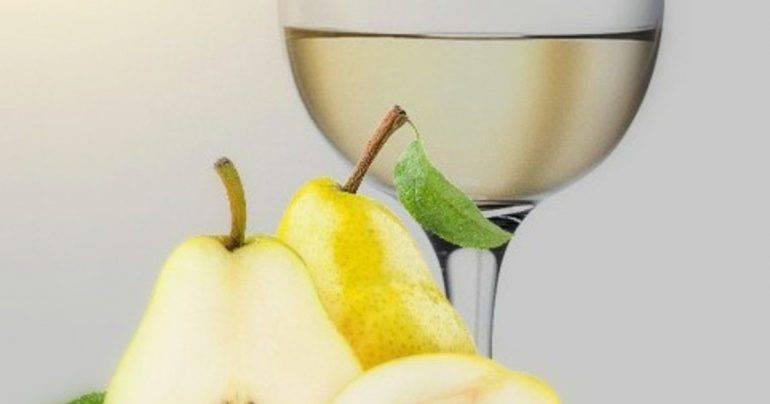 Вино из груш: простые рецепты, как сделать в домашних условиях