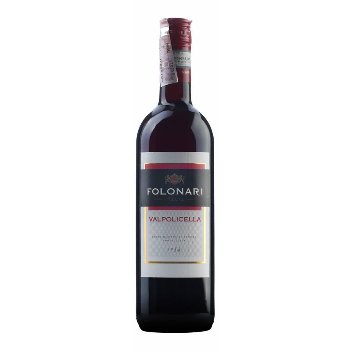 Вальполичелла (valpolicella) – итальянские вина с узнаваемым характером