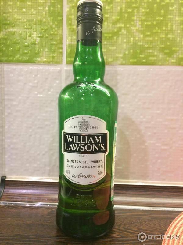 William lawson s: ванильный, пряный и другие виды виски вильям лоусон, история бренда, правила употребления напитка