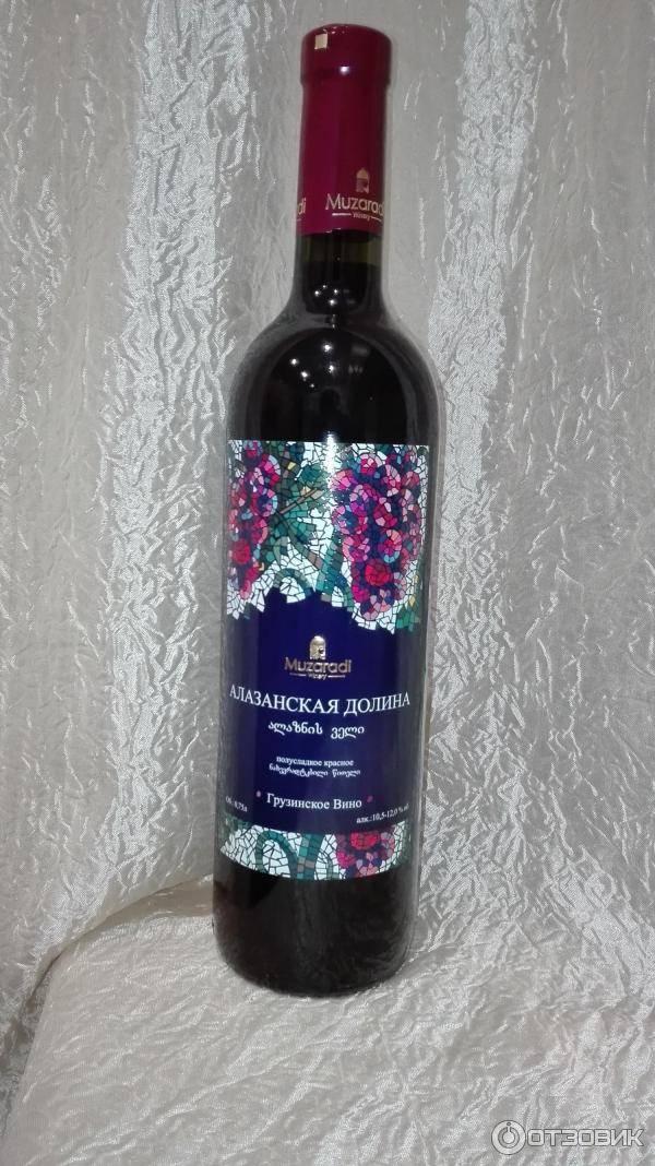 Все о вине алазанская долина