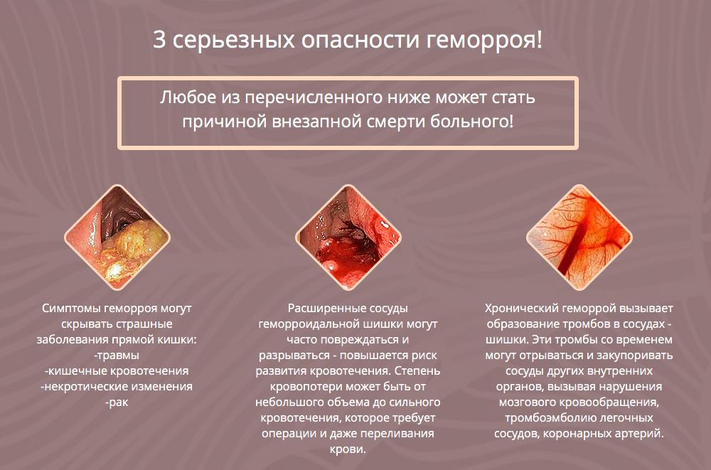 Кал с кровью после алкоголя - причины и методы лечения