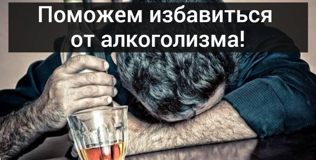 Как уговорить алкоголика бросить пить и лечиться: советы психолога