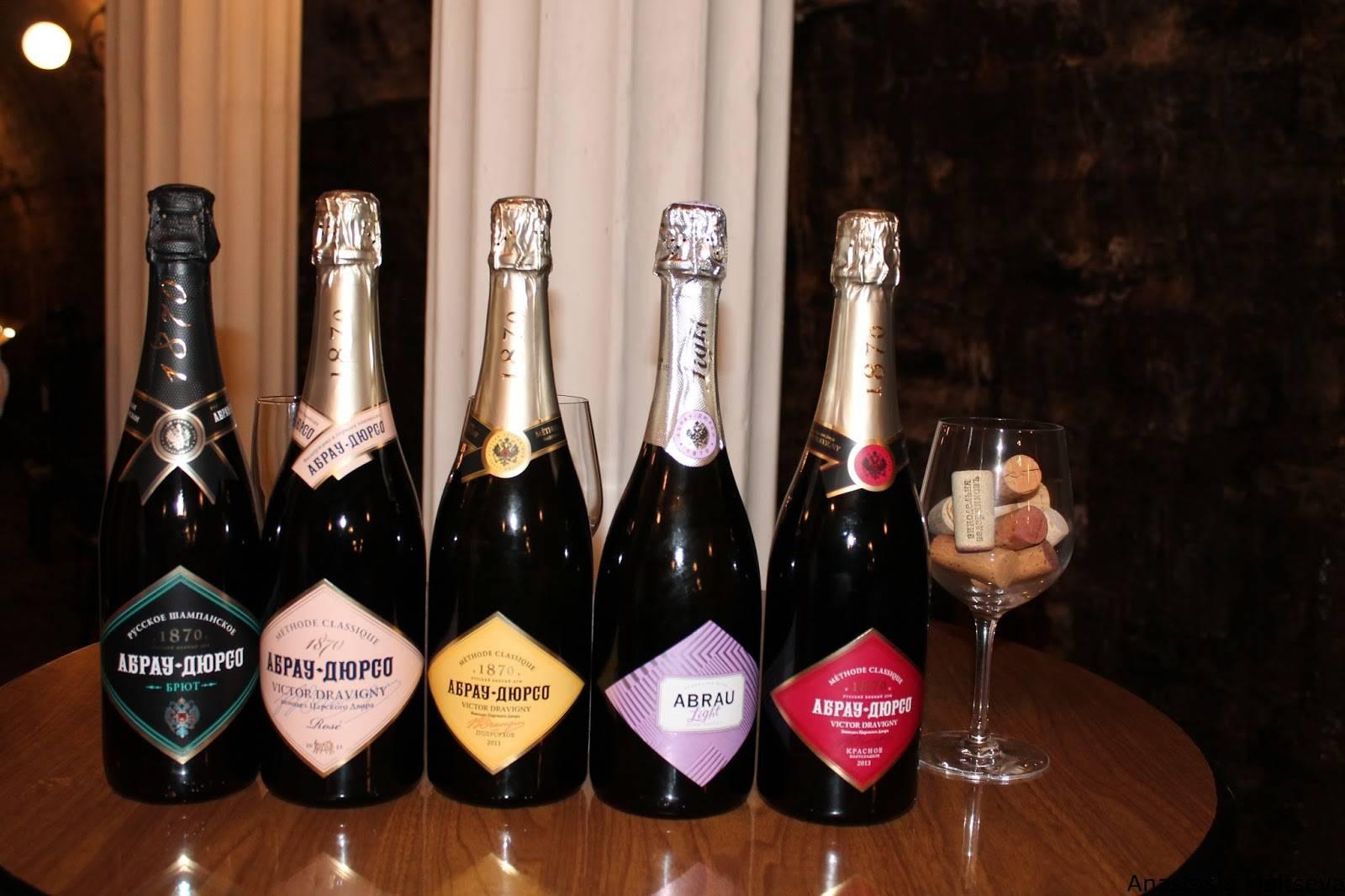 Игристое вино abrau-durso (абрау-дюрсо) — напиток царей и простых трудящихся