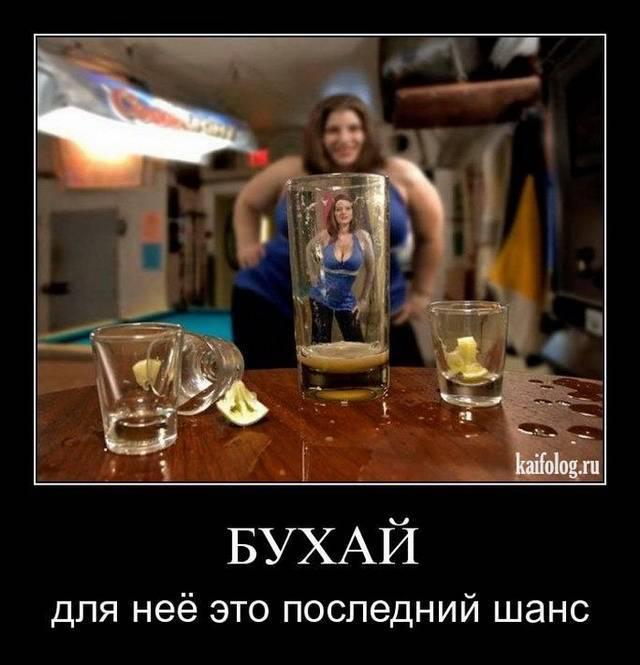 Демотиваторы 2020 – новые прикольные фото, анекдоты, шутки на fishki.net