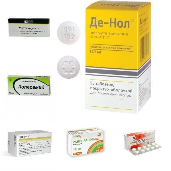 Лекарства при панкреатите поджелудочной железы: при обострении, препараты, таблетки, обострение