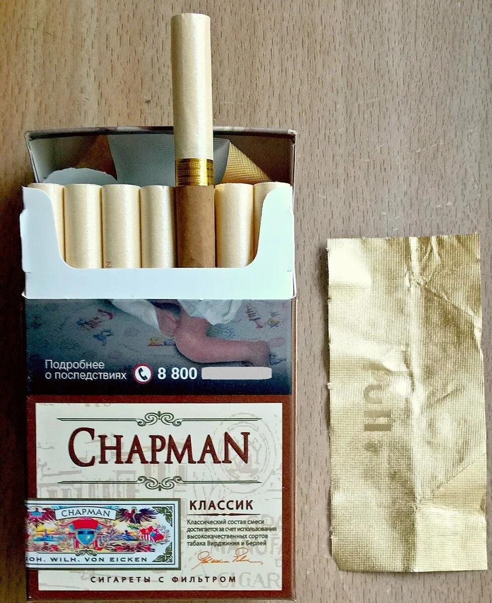 """Что выбрать курильщику, если надоели """"химозные"""" сигареты?   ryos.ru   табак и сигареты ?   яндекс дзен"""