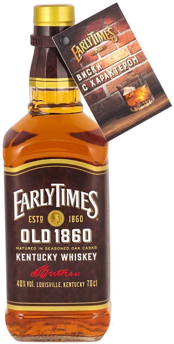 Early times виски | эрли таймс виски