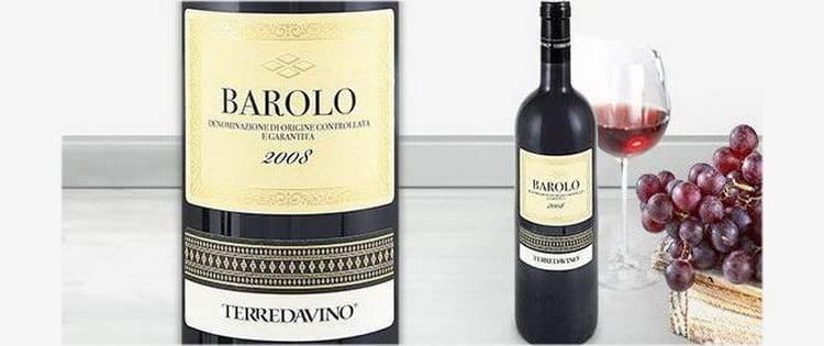 """Вино """"бароло"""" (barolo): описание, производитель, отзывы"""