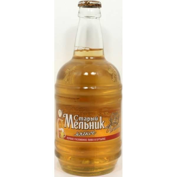 Каким бывает пиво «старый мельник»?
