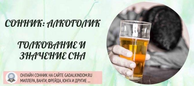Что будет если смешать снотворное с алкоголем: совместимость и последствия