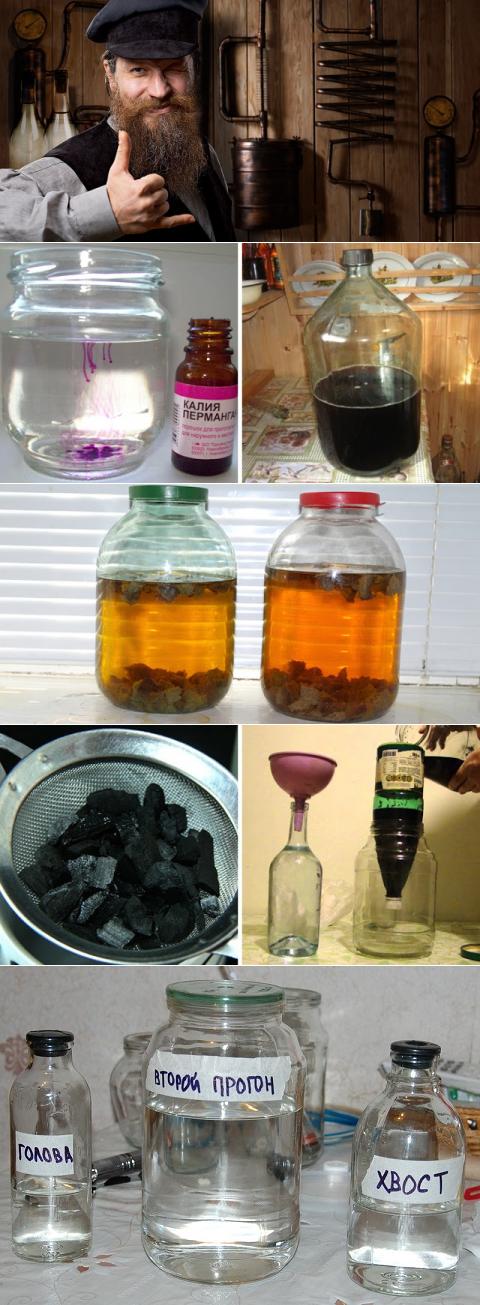 Как правильно очистить водку в домашних условиях