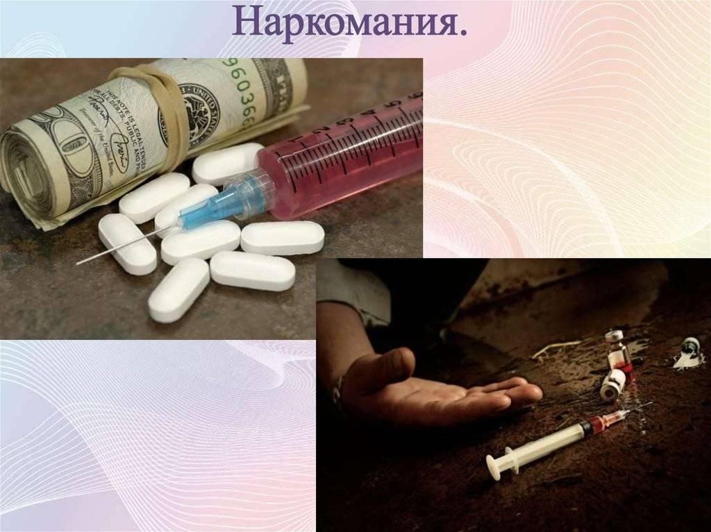 Глобальные проблемы из всех существующих проблем современности я бы выделила три наиболее важных: алкоголизм наркомания спид. - презентация