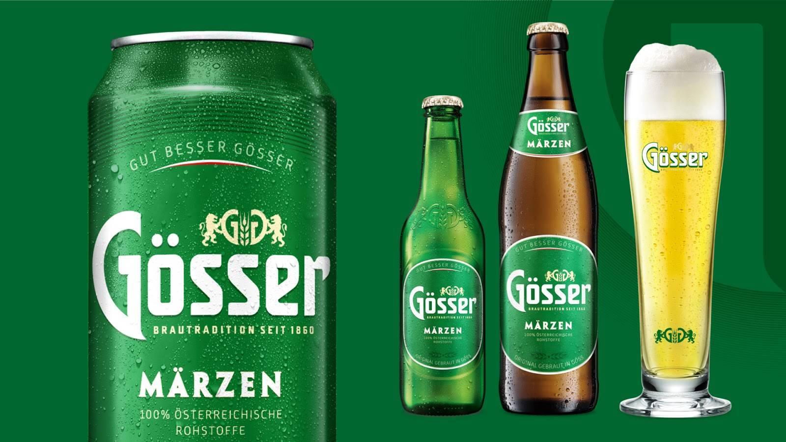 Пиво «гессер»: производитель, фото, отзывы