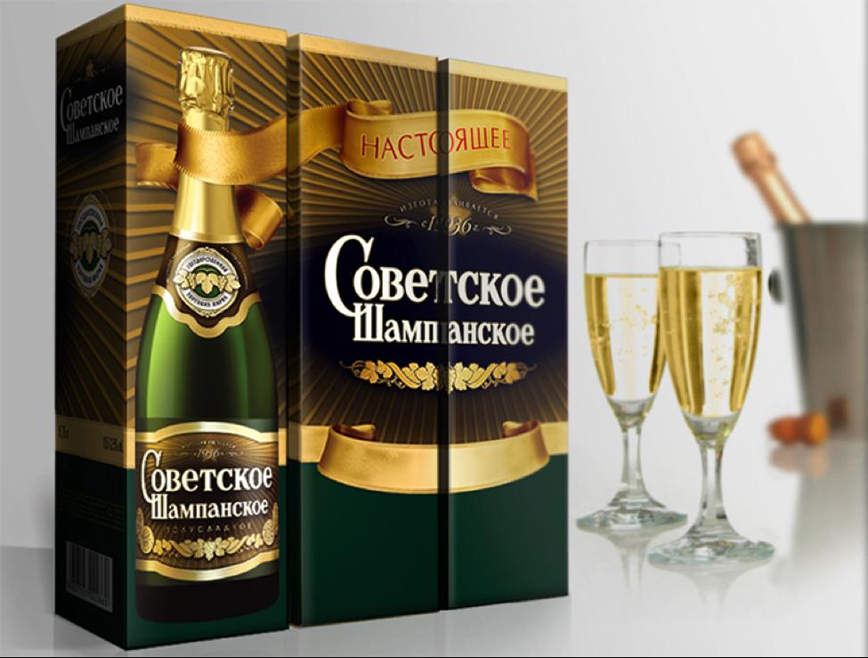 Шампанское: напиток в русской поэзии - у пушкина, некрасова, блока, маяковского.
