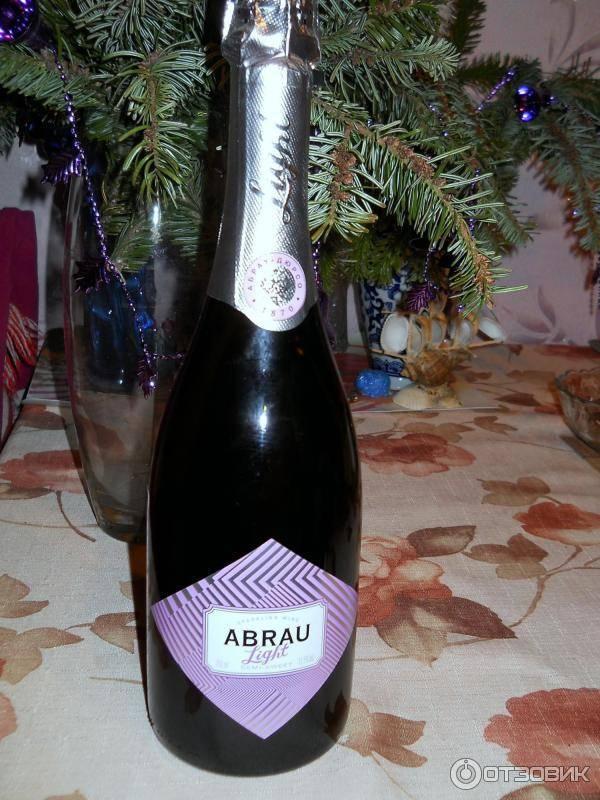 Завод шампанских вин абрау-дюрсо