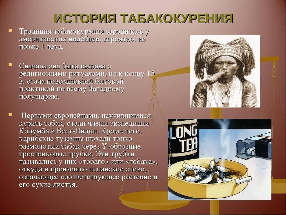 Когда курение назначали врачи: история пропаганды табака