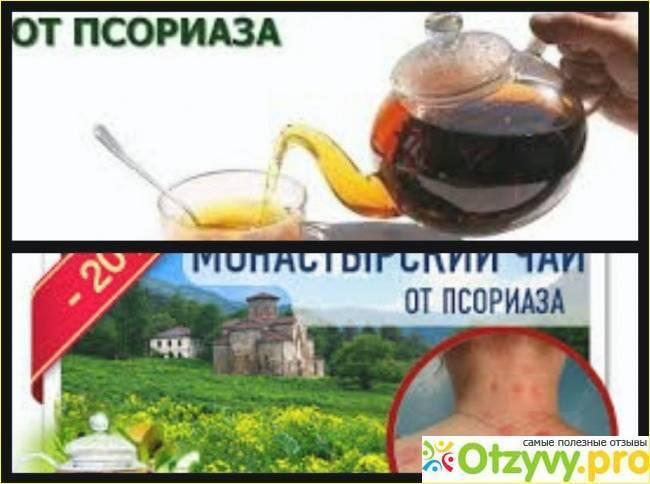Монастырский чай–правда или развод? мнение фитотерапевта, которое рушит мифы