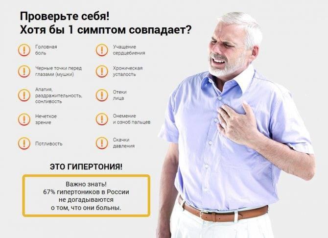 Болит сердце от электронной сигареты