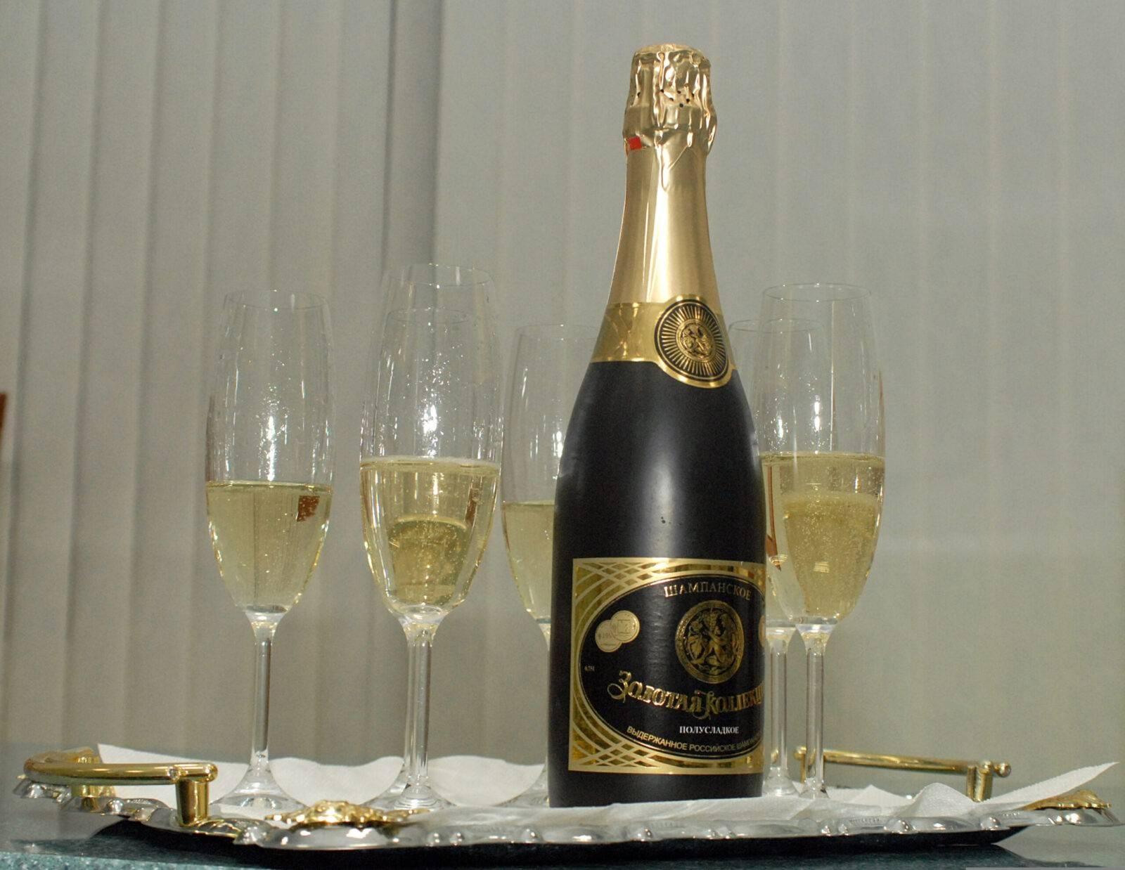 Какое шампанское самое лучшее в россии: рейтинг, популярные производители
