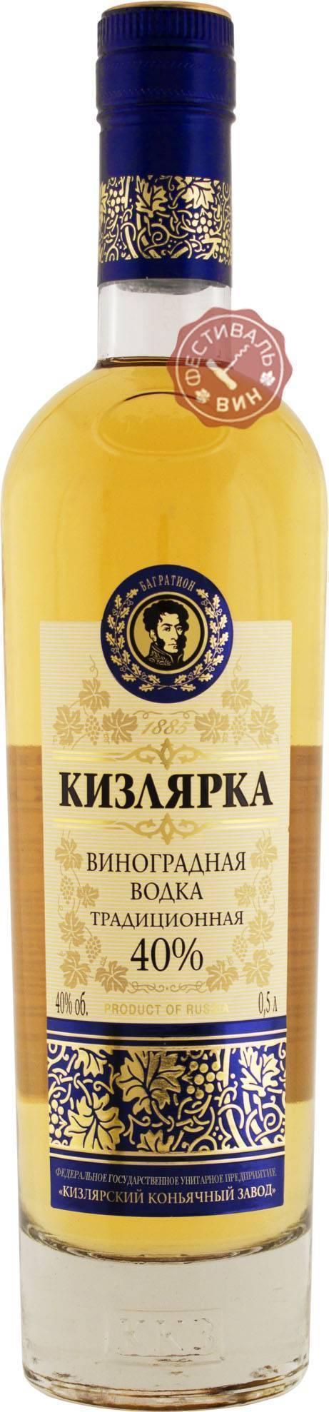 Настойка самогона на винограде, виноградных косточках – как правильно пить