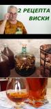 Как приготовить коньяк в домашних условиях: нюансы приготовления коньяка из спирта, рецепты и советы
