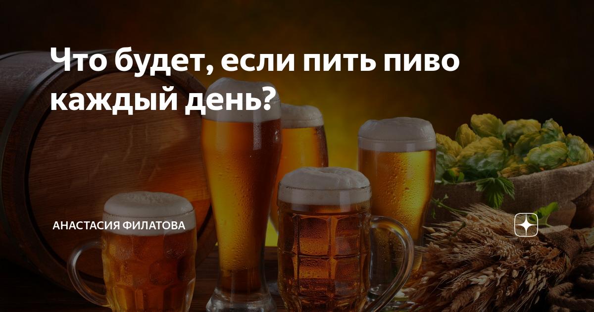 Можно ли напиться пивом до смерти и сколько его потребуется