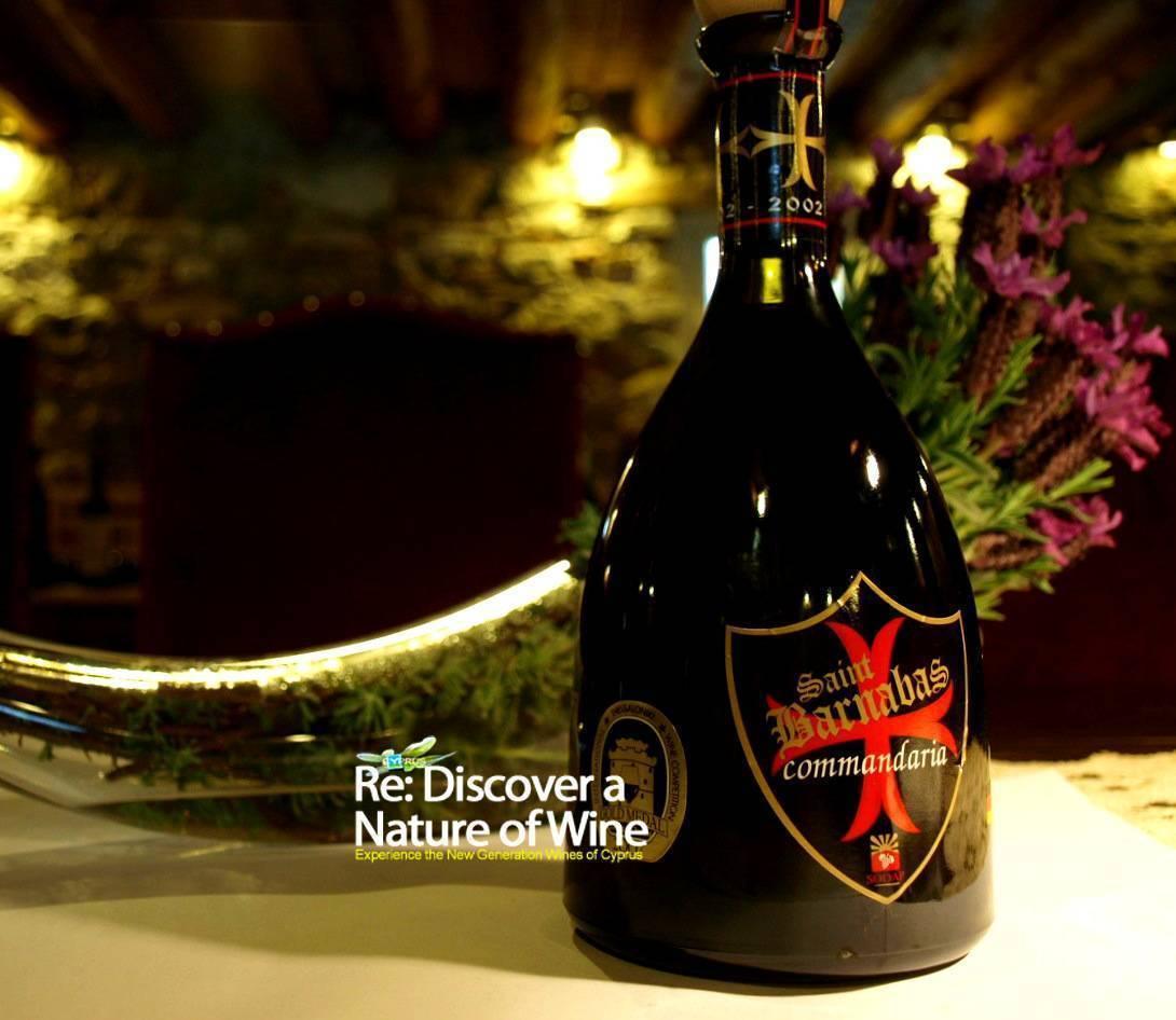 Сент джонс коммандария вино защищенного наименования места происхождения регион коммандария сладкое красное | федеральный реестр алкогольной продукции | реестринформ 2020