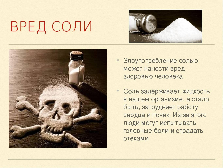Признаки употребления соли - как распознать солевого наркомана