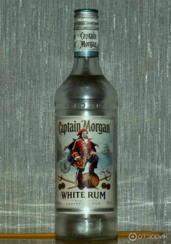 Обзор белого рома капитан морган